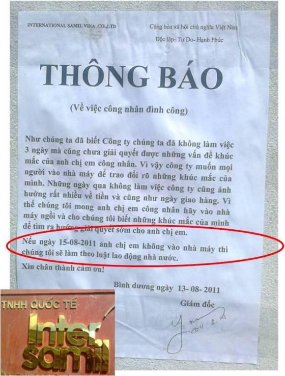 LDV TinTuc DinhCong Samil 20110814