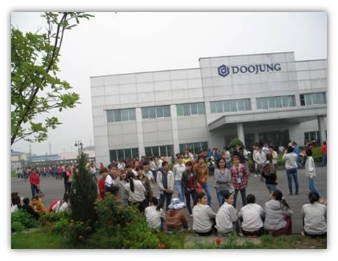 TinTongHopLDV 20130411 - HÌNH (Dân Trí 05042013) Công nhân DooJung đình công - đến công ty phải coi quản lý là bố mẹ