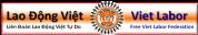 logo-ldv-banner-png1[1]