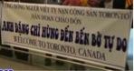 DCH Toronto