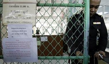 bangkok-immigrationcenter