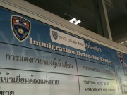 idc-bangkok-immigration-detention-centre