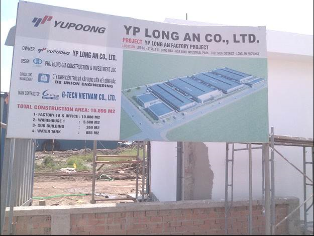 yupoong-long-an